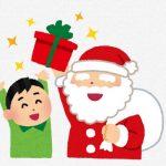 サンタクロースの秘密・子供にちょっと自慢できちゃうマメ知識
