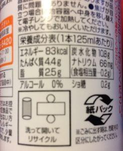 甘酒豆乳成分