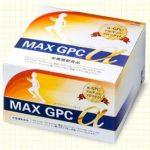 身長サプリ MAX GPC