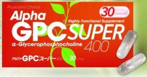 アルファGPCスーパー箱
