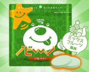 ノビーノ21種の野菜