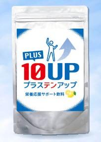 plus10up