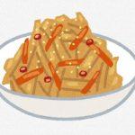 ガッテン!ごぼうの食物繊維に注目!腸の健康に欠かせない2つの食物繊維とは