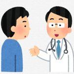 【たけしの家庭の医学】腸漏れ?テロメア?心臓柔らか物質とは!詳しく解説