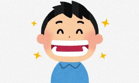 子供の虫歯予防 善玉菌