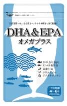 みやびのDHA&EPAオメガプラス 口コミ