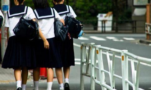 学生服の洗濯