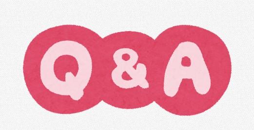 マルクパージュ Q&A