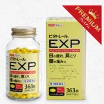 ビタトレールEXPの口コミは?アリナミンとほぼ同成分なのにコスパ最強!