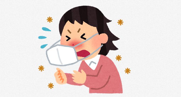花粉症 甜茶