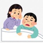 睡眠時無呼吸症候群のサイン