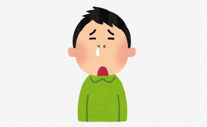 子供の鼻水
