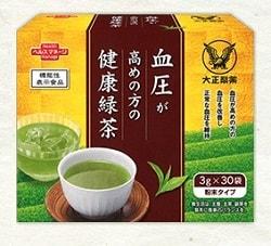 大正製薬 血圧が高めの方の健康力茶