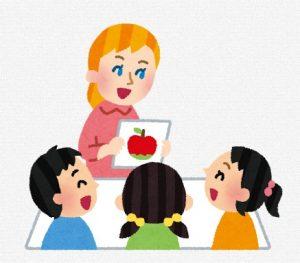 習い事 英語