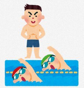 習い事 水泳