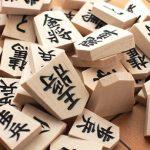 スタディ将棋(くもん)が藤井聡太五段の快進撃で大人気!最安値でゲットしよう