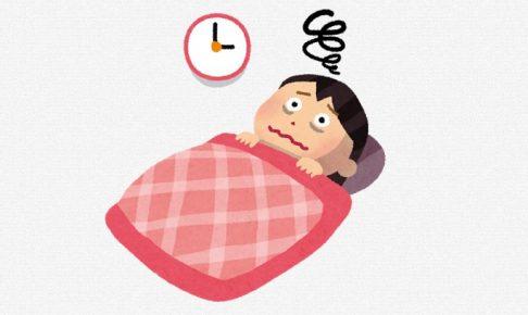 主治医が見つかる診療所 睡眠負債