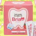 ブリアンの口コミは?子供を虫歯から守る善玉菌の歯磨き粉!