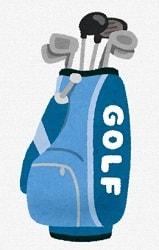 エアトランク ゴルフバッグ