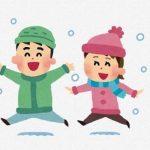 ジョブチューン【冬の病気を予防する最強の食べ物】咳・冷え性・インフルエンザの予防改善を名医が解説!