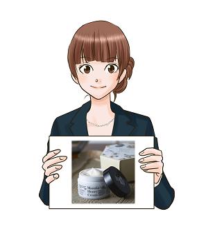 山田養蜂場 マヌカハニークリーム 口コミ