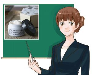 山田養蜂場 マヌカハニークリーム 質問