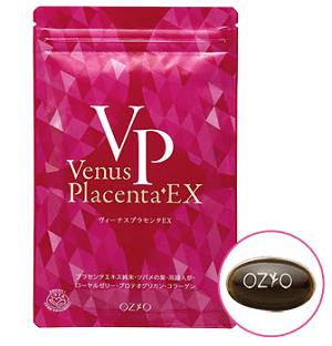 ヴィーナスプラセンタEX