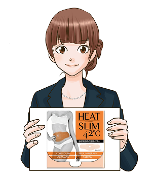ヒートスリム42℃ 口コミ