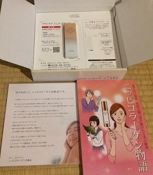ニッピ NMバランス 体験談2