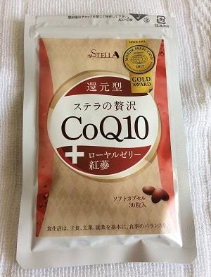 ステラの贅沢コエンザイムQ10 体験談2