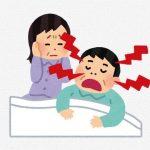 夫のいびきがうるさい!治す方法ってあるの?しらべてみました