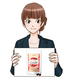 ステラ 贅沢コエンザイムQ10 口コミ