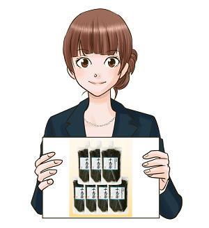 アカモク千寿藻 口コミ