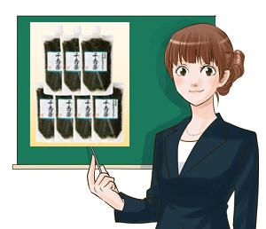 アカモク千寿藻 Q&A