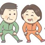 【たけしの家庭の医学】腰痛・ひざ痛の原因は股関節!?ジグリングで軟骨再生