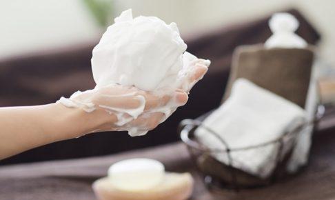 洗顔料 おすすめ ランキング