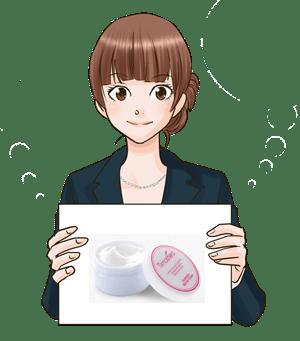 ティモティア保水バリアクリーム口コミ-min