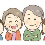 たけしの家庭の医学で放送!健康長寿物質【AIM】とは?2018年10月2日まとめ